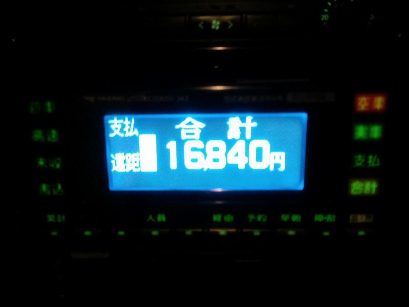 CA3G0081a.jpg